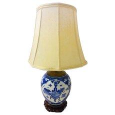 18th Century Chinese Export Ginger Jar Lamp