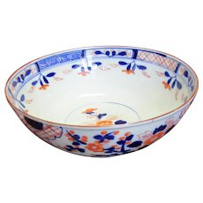 19th century Meiji Dynasty Japanese Imari Bowl