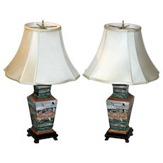 20th Century Porcelain Hong Lamp Pair
