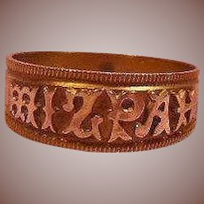 18 Carat Gold English Hallmarked Mizpah Ring Hallmarked 1892