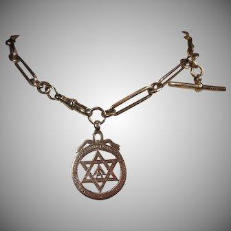 9 Carat Rose Gold Albert Watch Chain with Masonic Trophy/Pendant/Charm- Circa 1900-1915