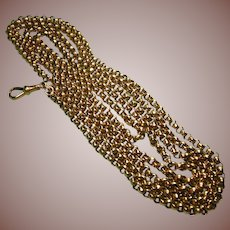 "9kt Gold Antique Edwardian English Belcher Guard Neck Chain-58""-43.8 Gram"