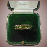 9 Carat/Karat Gold and Peridot Dress Ring English HM