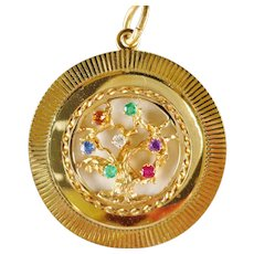 Vintage Tiffany & Co 14k Multi Color 'Dearest' Tree of Life Pendant Charm