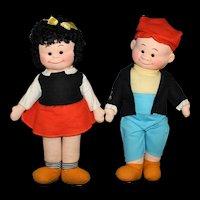 1944 Original Nancy & Sluggo