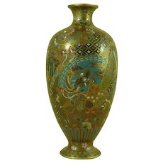 Japanese Meiji Miniature Cloisonne Vase Gilt Brass Antique