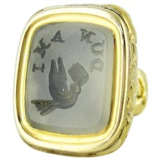 Antique Victorian Gold Filled Seal, Bird Carrying a Letter, D'UN AMI Intaglio Fob. Circa 1800s.