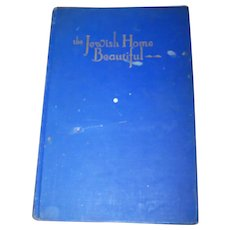 the Jewish Home Beautiful Vintage Hard Cover Book by Betty D. Greenberg