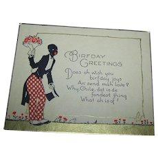 Charming Vintage Black Americana Memorabilia Style Old Birthday Greeting Card