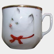 Delightful Little Porcelain Embossed Kitty Cat Portrait Mug 2.5 Inches
