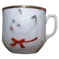 Delightful Little Porcelain Embossed Kitty Cat Portrait Mug 2.5 Inches