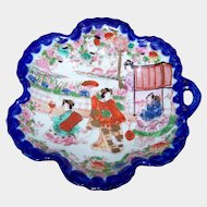 "Decorative JAPANESE Kutani Geisha  Girl  Bowl  7 "" by 1.5 "" Cobalt Blue Boarder with Handle"