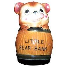 Sweet Vintage Ceramic Little  Bear Saving Still Ceramic Coin Bank Japan