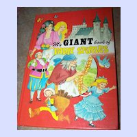 My Giant Book Of Fairy Stories  C. 1984 H.C. Childrens Book