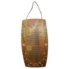 VTG wood Wooden Prayer Wall Art Plaque WATKINS Pennsylvania Dutch Theme