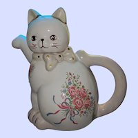 SWEET Vintage Figural Kitty Cat Ceramic Teapot MI Taiwan