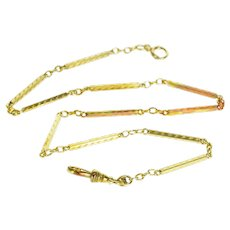 Grooved Pattern Bar Link Chain Watch Fob [QWXP]