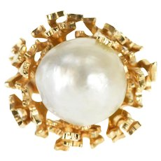 14K Baroque Pearl Curved Abstract Petal Cluster Ring Size 5.5 Yellow Gold [QWXW]