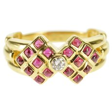 18K Diamond Square Ruby Cabochon Lattice Cluster Ring Size 6.5 Yellow Gold [QWXR]