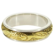 18K Ornate Floral Patterned Two Tone Wedding Band Ring Size 5.75 Yellow Gold [QPQC]