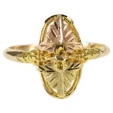 10K Two Tone Texture Leaf Design Oval Dot Pattern Ring Size 5.75 Yellow Gold [QWXQ]