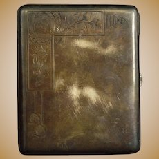 875 Etched Russian Cigarette Case Fine Silver   [QRXF]