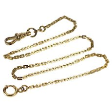 2.3mm Pressed Cable Link Pocket Watch Chain Watch Fob [QWXW]