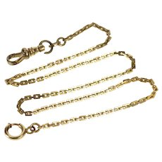 2.3mm Pressed Cable Link Pocket Watch Chain Watch Fob [QRXT]