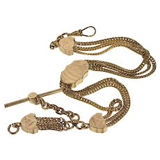 Victorian Etched Curb Link Pocket Watch Chain Watch Fob [QWXW]