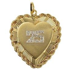 14K 25 Year Diamond Anniversary Retro Heart Locket Pendant Yellow Gold [QRXR]
