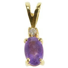 14K Oval Amethyst Inset Diamond Accent Pendant Yellow Gold [QRXR]