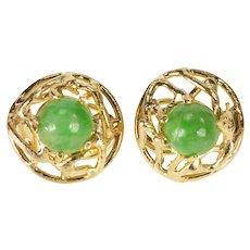 14K 1960's Retro Jade Inset Vine Design Round Clip Earrings Yellow Gold  [QRXC]