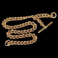 Ornate Embossed Curb Chain Watch Fob [QRXT]