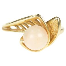14K 1960's Ornate Coral Sphere Geometric Ring Size 6.75 Yellow Gold [CXXS]