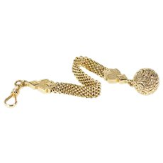 Victorian Etched Ornate Scrollwork Ball Chain Watch Fob [CXXF]