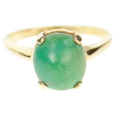 14K Oval Aventurine 1960's Cabochon Cocktail Ring Size 7 Yellow Gold [CQXQ]