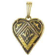 Gold Filled Ornate Victorian Enamel Puffy Heart Two Tone Pendant  [CQXQ]
