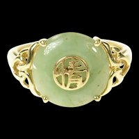 14K Ornate Chinese Good Fortune Carved Jade Ring Size 6.25 Yellow Gold [CXQC]