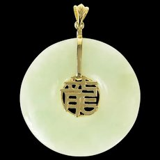 14K Chinese Symbol Happiness Carved Jade Circle Pendant Yellow Gold [CQXQ]