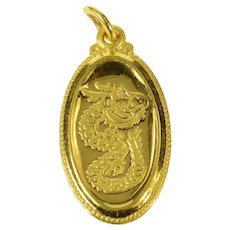 24K Happiness Chinese Symbol Dragon Oval Charm/Pendant Yellow Gold [CQXC]