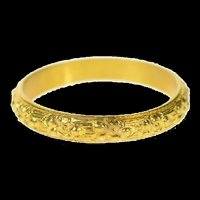 10K Victorian Ornate Scroll Work Baby Child's Ring Size 0.5 Yellow Gold [CQXK]