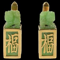 14K Carved Jade Lion Chinese Happiness Cuff Links Yellow Gold [CQXK]