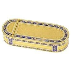 18K Victorian Elaborate Enamel Oval Hinged Trinket Box  Yellow Gold [CQXT]