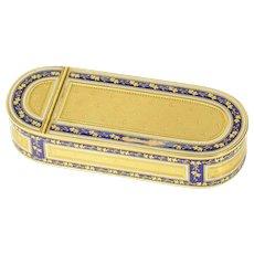 18K Victorian Elaborate Enamel Oval Hinged Trinket Box  Yellow Gold [CQXS]