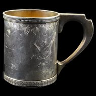 Sterling Silver Tiffany & Co. Bird On Branch Motif Cup Circa 1880s #2204M6474    [QWXS]