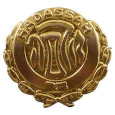10K Hadassah Zionist Circle Award Lapel Pin/Brooch Yellow Gold  [QWXC]
