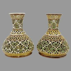 """Zsolnay Pair 4.75"""" Reticulated Bud Vases"""