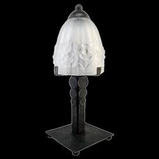 Pierre GILLES French Art Deco Table Lamp (Paris) 1930