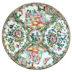 "Older 10"" Rose Medallion Chinese Export Porcelain Plate"
