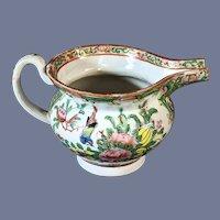 """Older 3.5"""" Rose Medallion Chinese Export Porcelain Pitcher"""